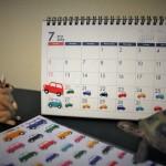 習慣化:カレンダーとシールを買ってきた