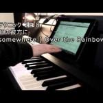 もろびとこぞりて ピアノ練習記録 no.009